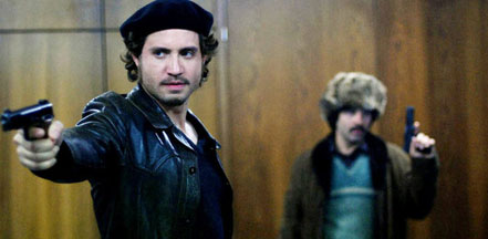 Carlos movie reviews and rankings