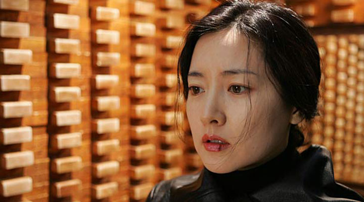 2005-Lady-Vengeance