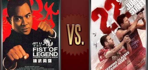 Fist of Legend vs. 22 Jump Street   Flickchart