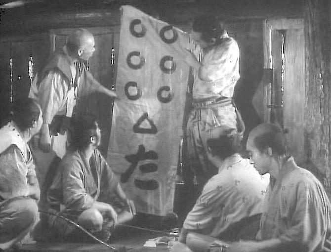 Akirakurosawa Seven Samurai Flag 1954 film